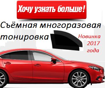 Предохранитель птф ваз 2110 купить авто