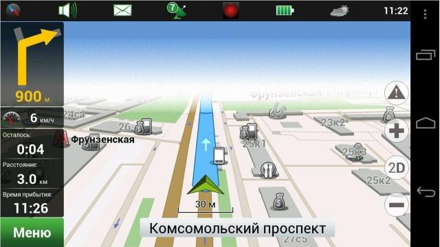 Карта GPS навигатора