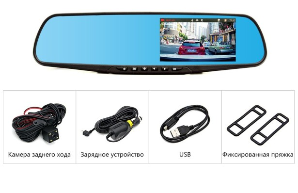 Комплектация CAR DVR MIRROR