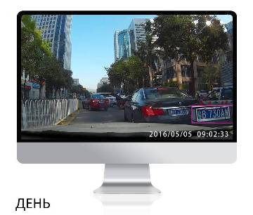 Пример записи CAR DVR MIRROR