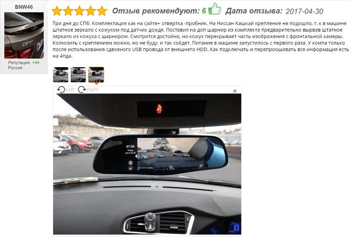 car dvr mirror отзывы