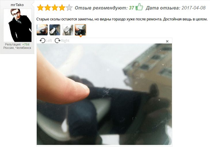 Glass Profi отзывы