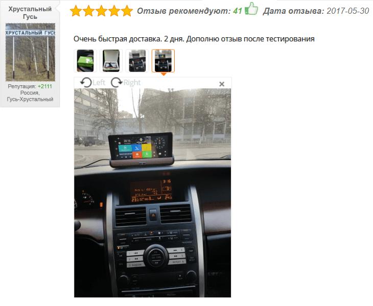видеорегистратор автомобильный калининград