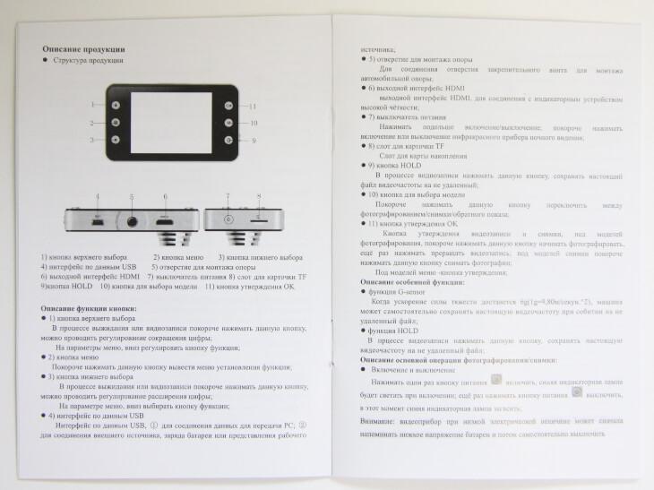 Авторегистратор к6000 инструкция второй тип видеорегистратора