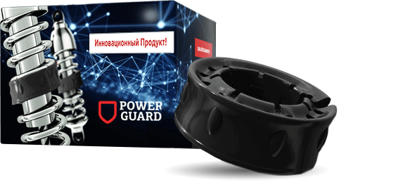 Автобафер Power Guard