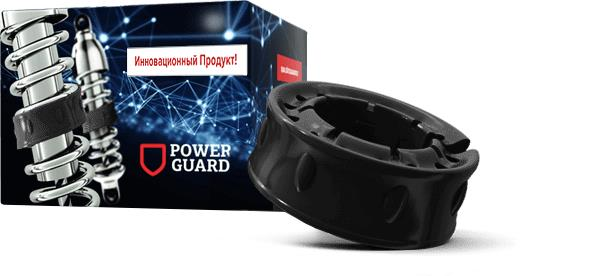 Power Guard проставки