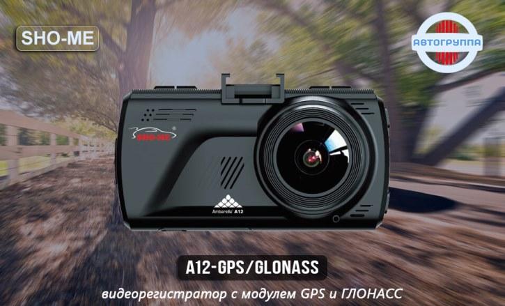 sho-me-antiradar-a12-gps-glonass-2