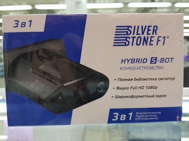 silverstone-f1-hybrid-s-bot-1
