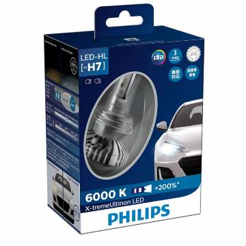 Philips LED H7 X-treme Ultinon 6000K
