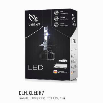 Clearlight Flex H7 3000 lm 2