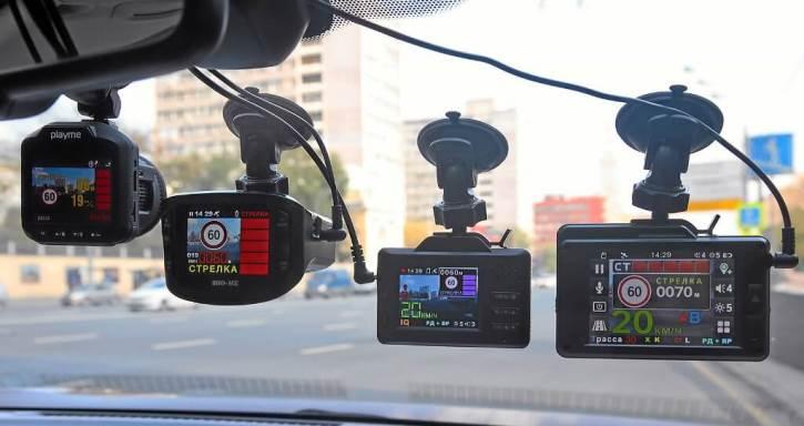 Оно Фуми лучший видеорегистратор с радаром 2017 года незнающих следует прояснить