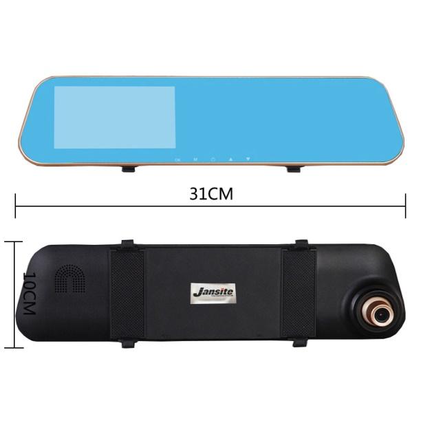 Размеры видеорегистратора Jansite