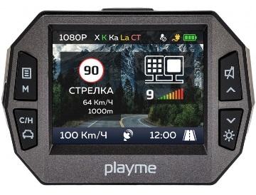 playme-p600sg-2