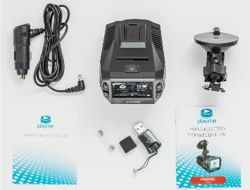 playme-p600sg-3
