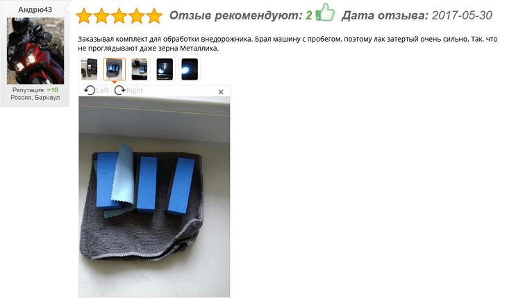 wilson silane guard цена новосибирск