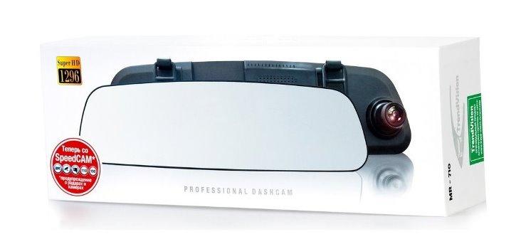 TrendVision MR-710 - коробка