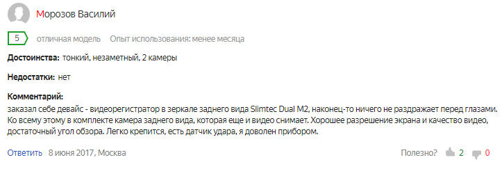Slimtec Dual M3 отзывы