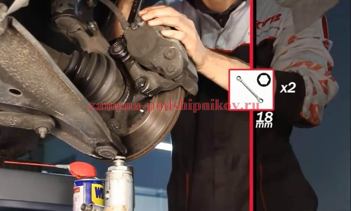 Замена опорного подшипника на рено логан своими руками 34