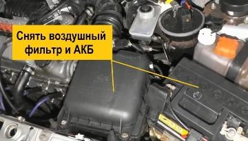 Воздушный фильтр ВАЗ 2114